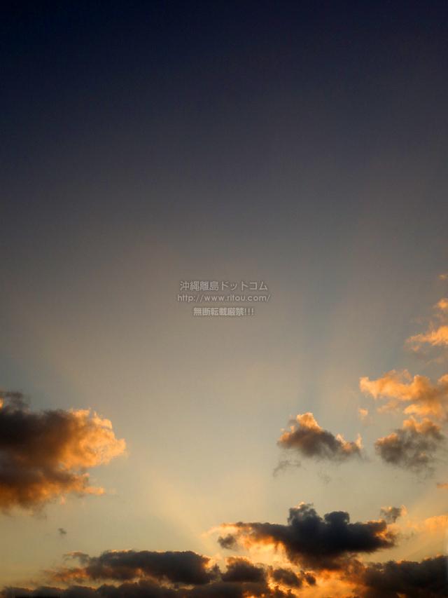 2020/02/24 の朝日/朝焼け