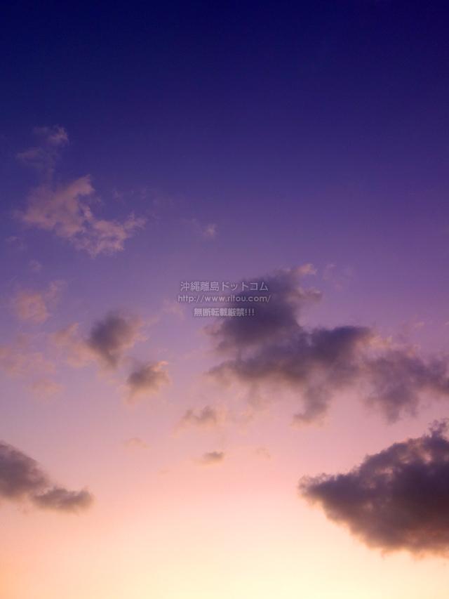 2020/03/16 の朝日/朝焼け