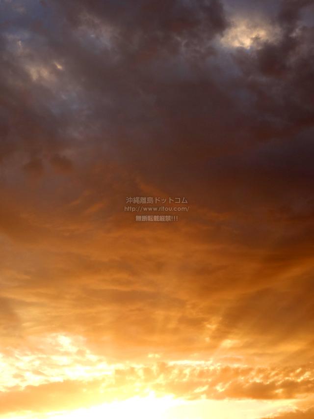 2020/03/17 の朝日/朝焼け