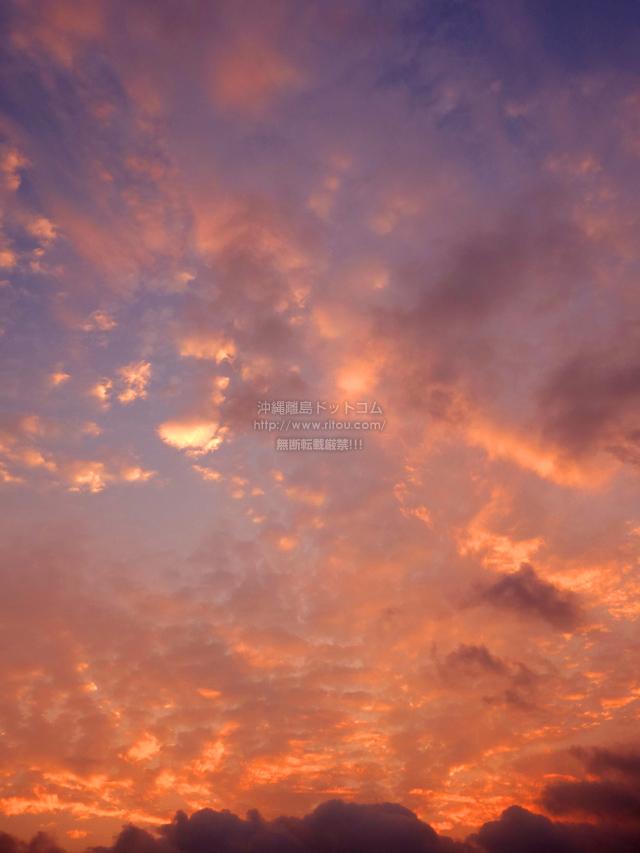 2020/03/23 の朝日/朝焼け