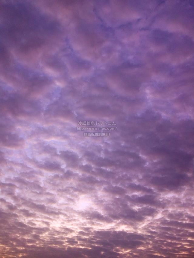 2020/03/24 の朝日/朝焼け