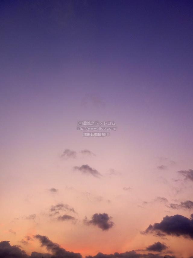 2020/03/26 の朝日/朝焼け