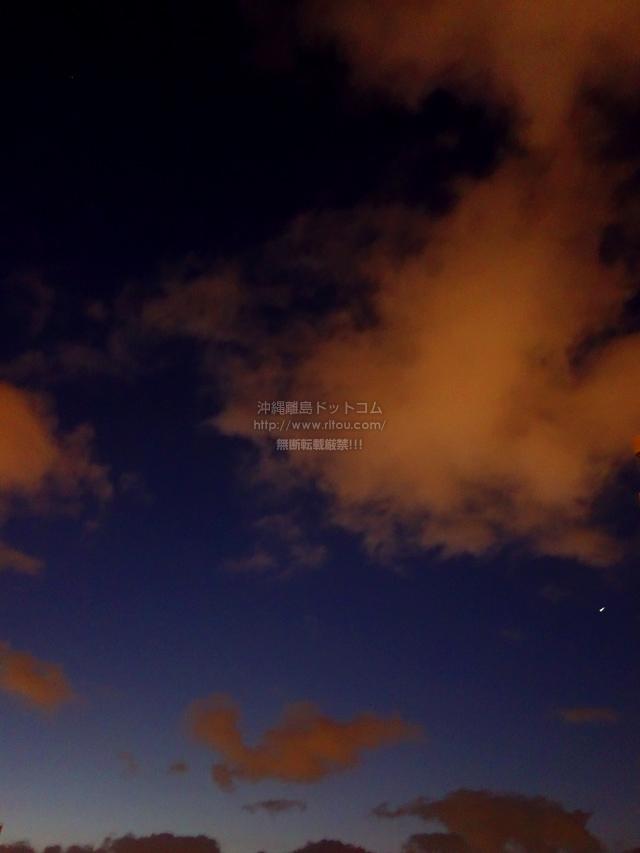 2021/04/12 の朝日/朝焼け