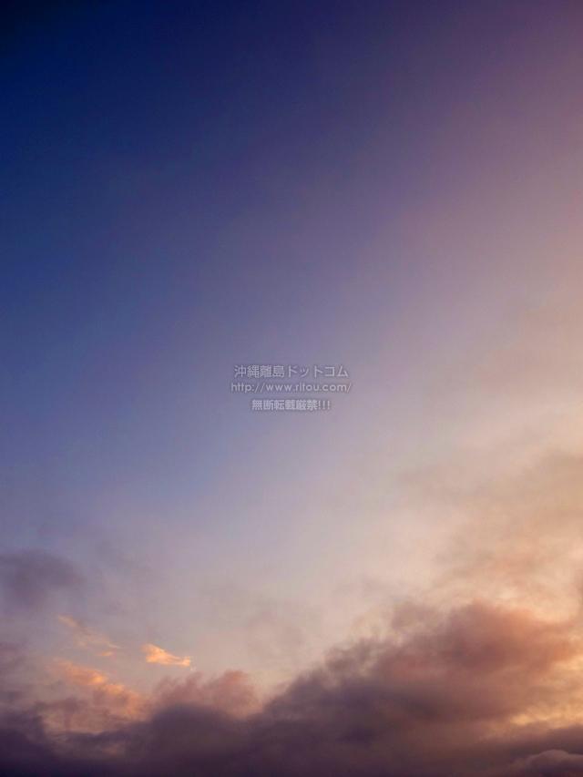 2021/04/13 の朝日/朝焼け