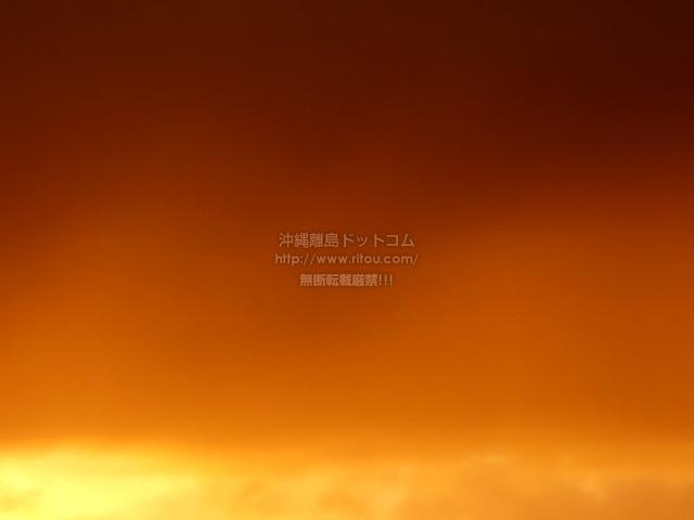 2021/09/16 の朝日/朝焼け