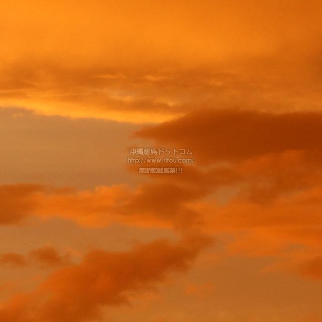 数字の3な雲