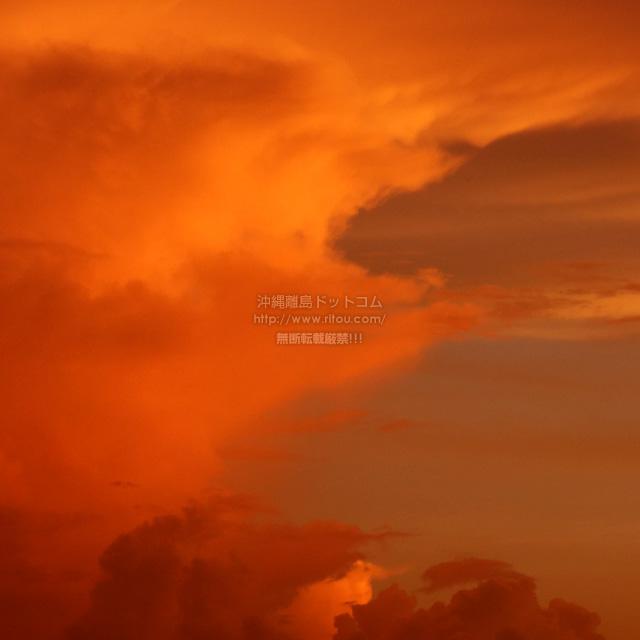 面白い形の雲