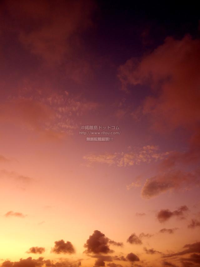 2019/09/14 の夕日/夕焼け