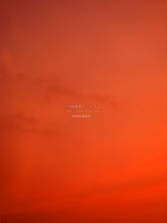 2019/09/16 の夕日/夕焼け