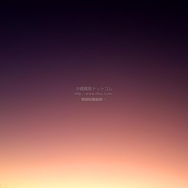 2019/12/11 の夕日/夕焼け