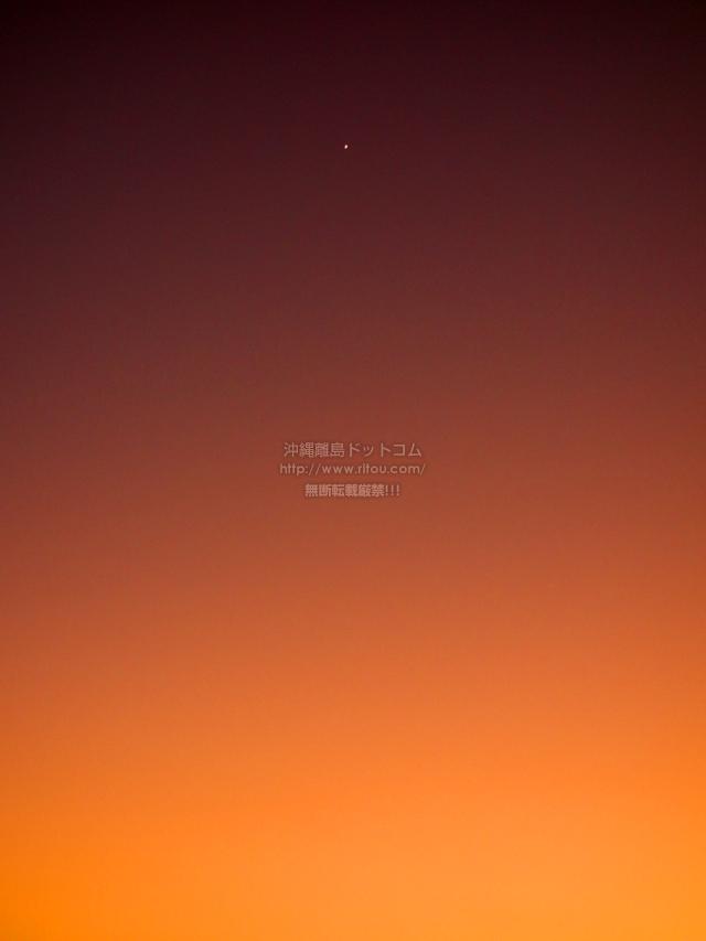 2019/12/13 の夕日/夕焼け