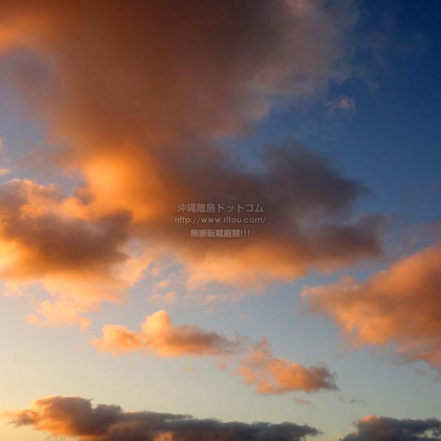 2020/01/27 の夕日/夕焼け