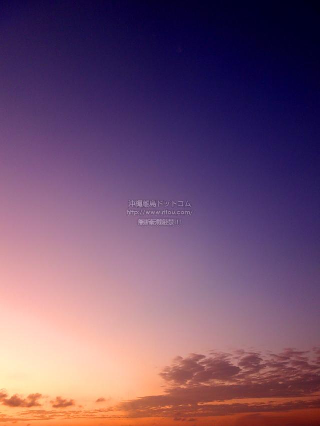 2020/02/12 の夕日/夕焼け