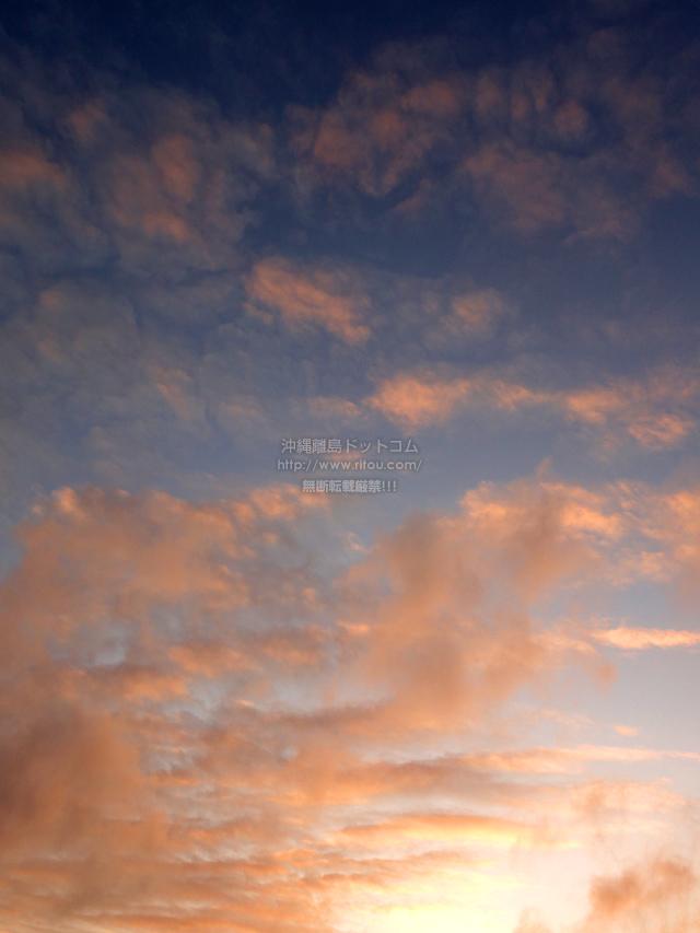 2020/02/15 の夕日/夕焼け