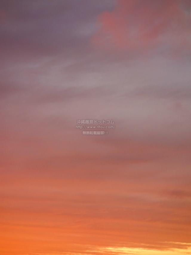 2020/02/25 の夕日/夕焼け
