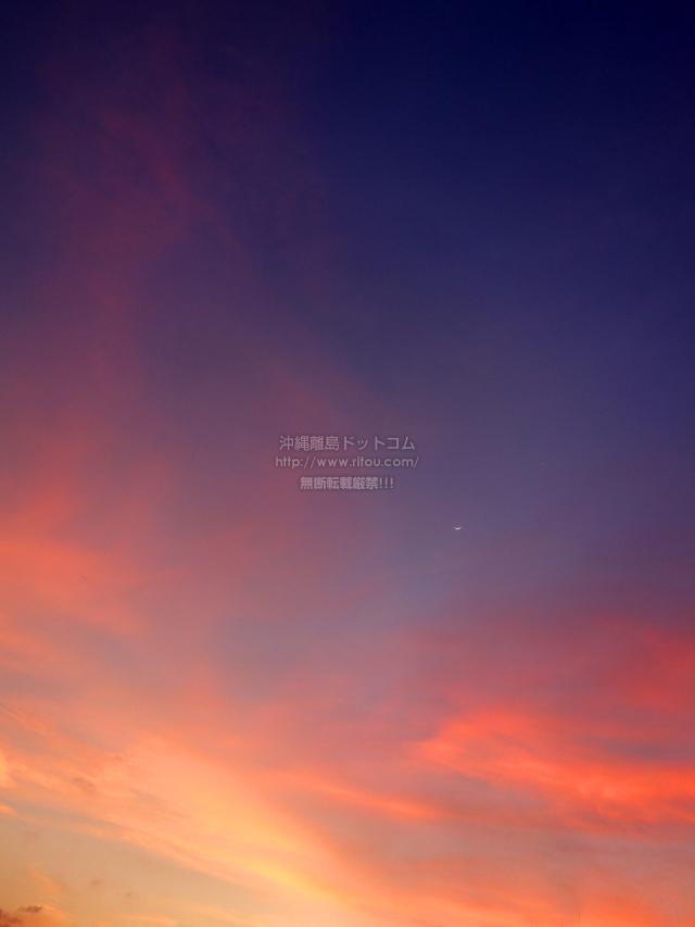 2020/02/27 の夕日/夕焼け