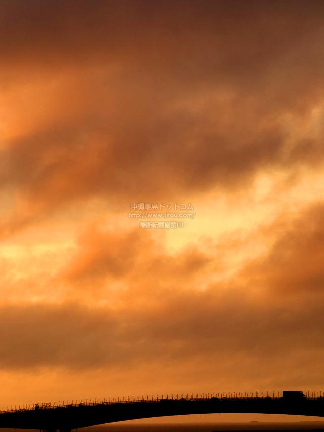 2020/03/09 の夕日/夕焼け