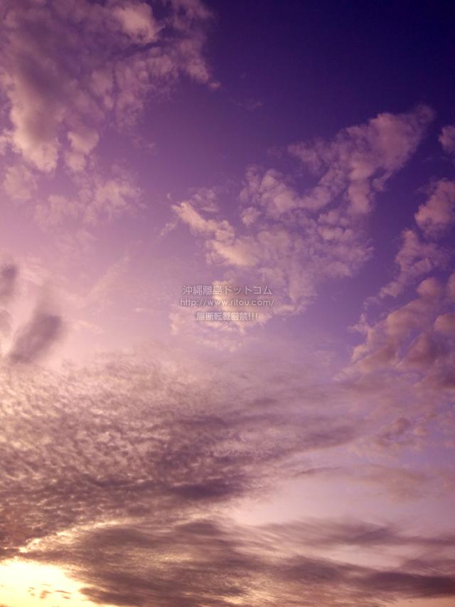 2020/03/13 の夕日/夕焼け