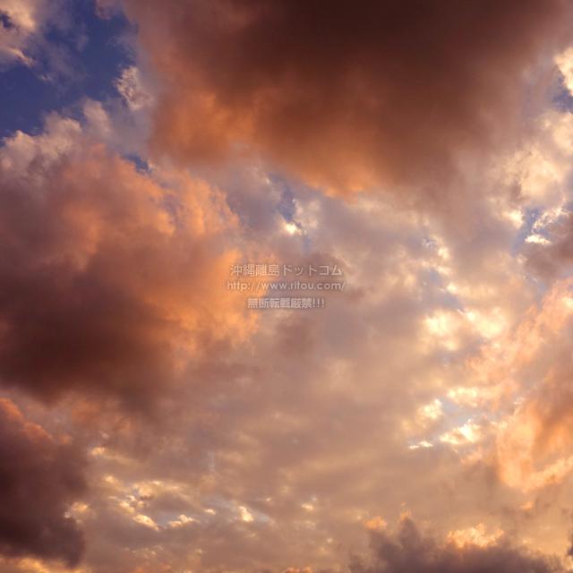 2020/03/14 の夕日/夕焼け