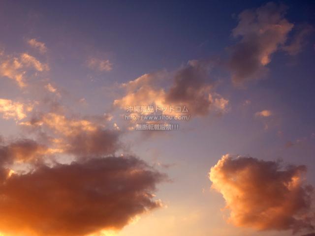 2020/03/15 の夕日/夕焼け