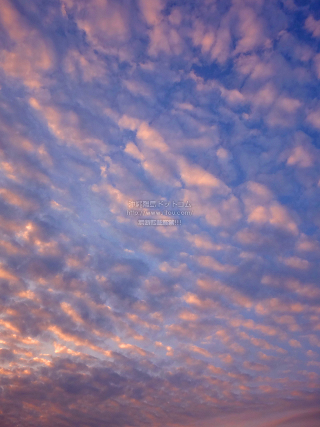 2020/03/23 の夕日/夕焼け