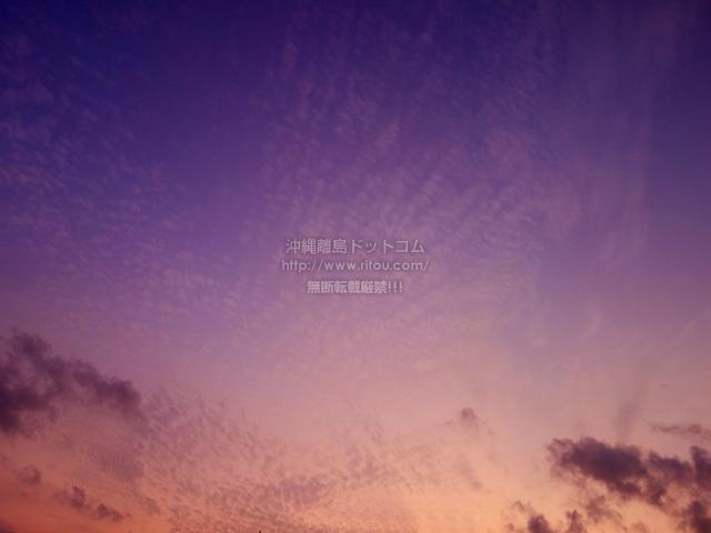 2020/03/25 の夕日/夕焼け