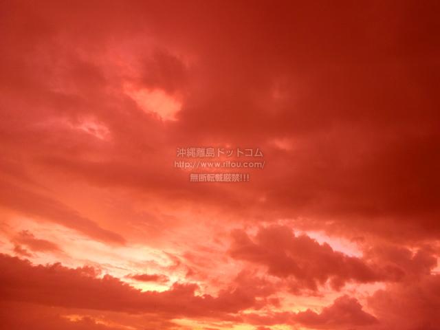 2021/09/14 の夕日/夕焼け