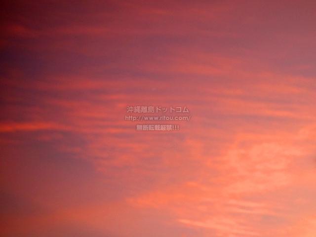 2021/09/15 の夕日/夕焼け