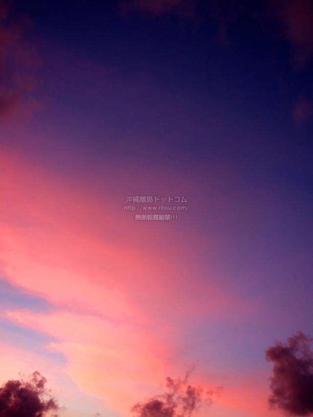 2021/09/16 の夕日/夕焼け