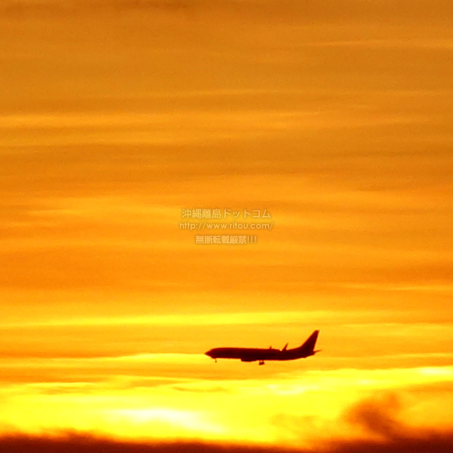 2019/08/29 の夕日と/航空機