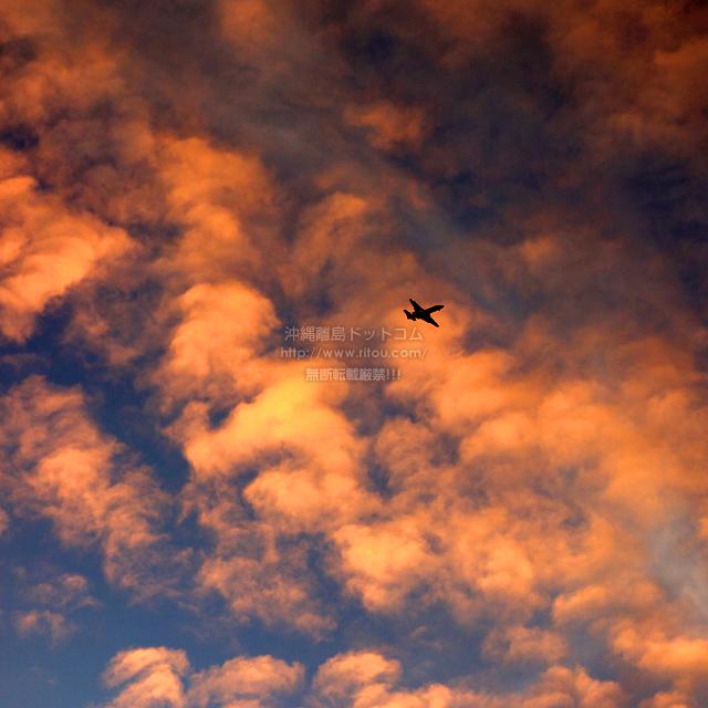 2019/09/26 の夕日と/航空機