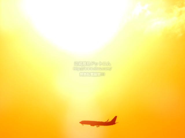 2021/04/12 の飛行機/航空機