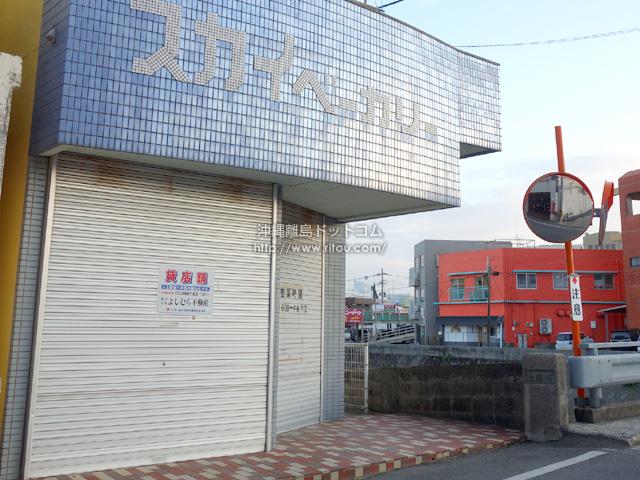 徳之島の亀津市街中心部にあったパン屋さん