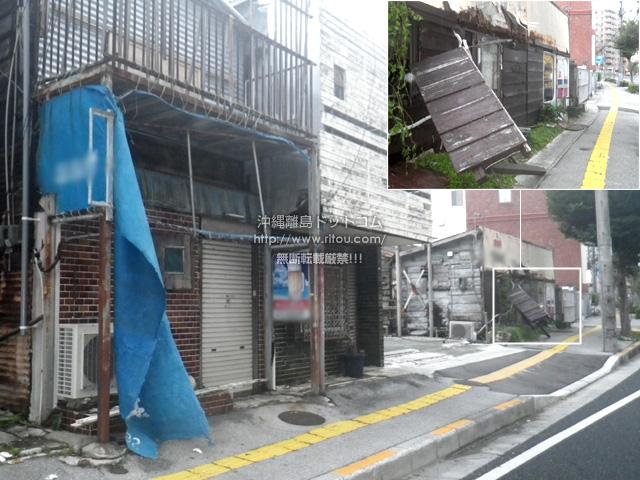 看板や庇の被害も至る所であった。