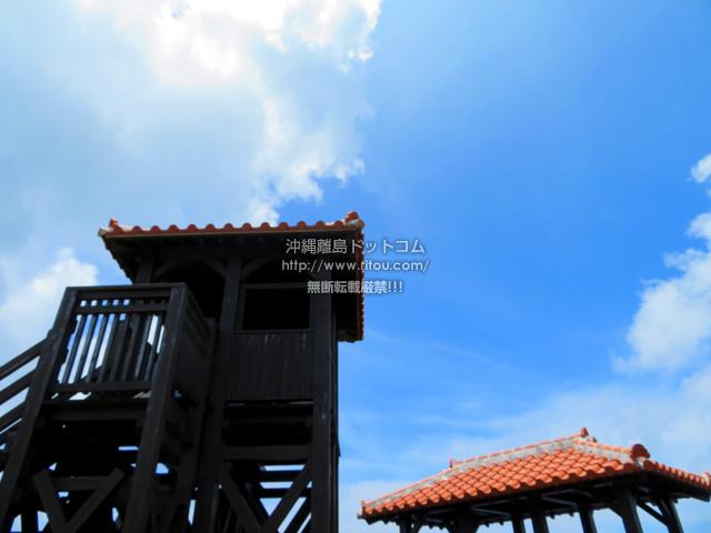 吾妻屋と展望台の構成