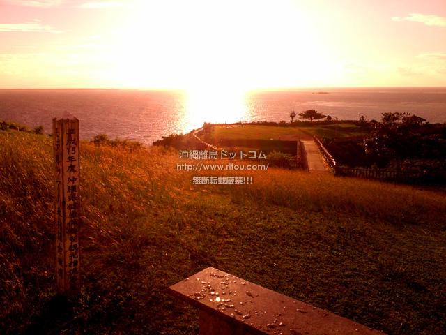 南部エリアの知念岬公園