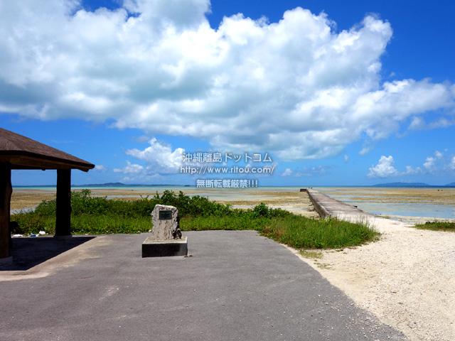 黒島の伊古桟橋/休憩所/牛ベンチ
