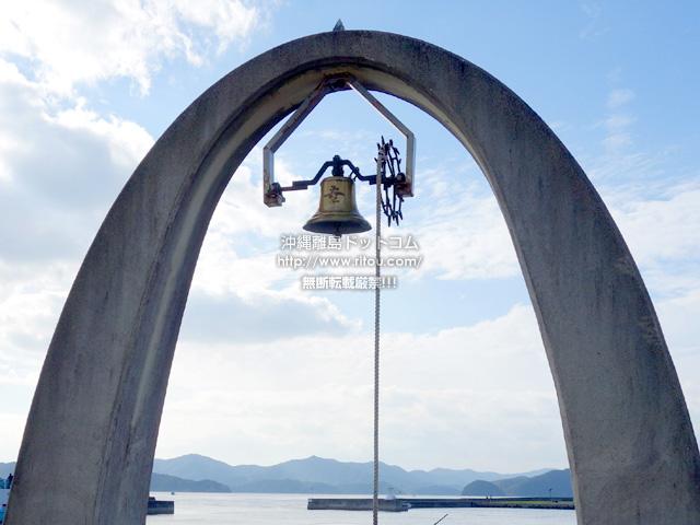 奄美大島の古仁屋港/幸福の鐘