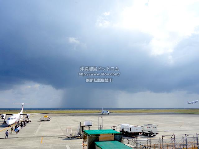 奄美大島の奄美空港