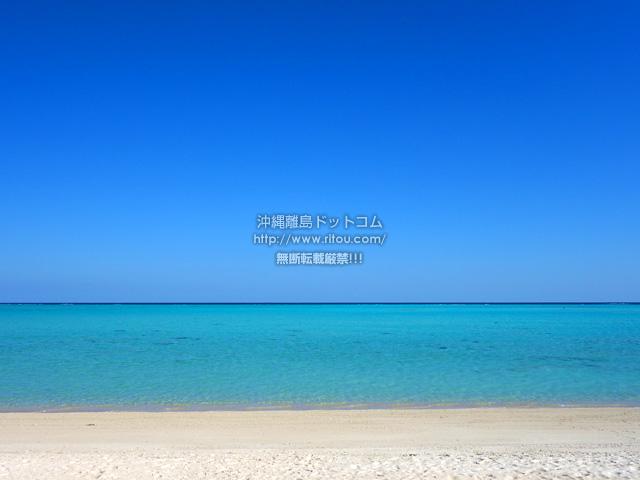 与論島の大金久海岸/百合が浜入口