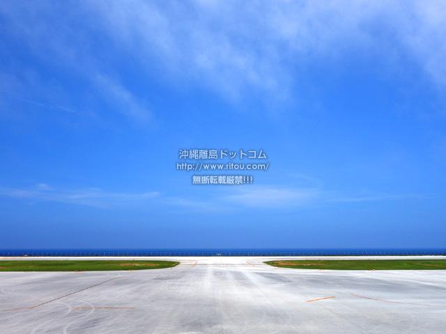 北大東島の北大東空港
