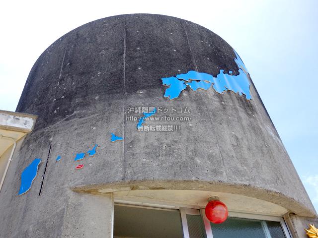 波照間島の波照間駐在所