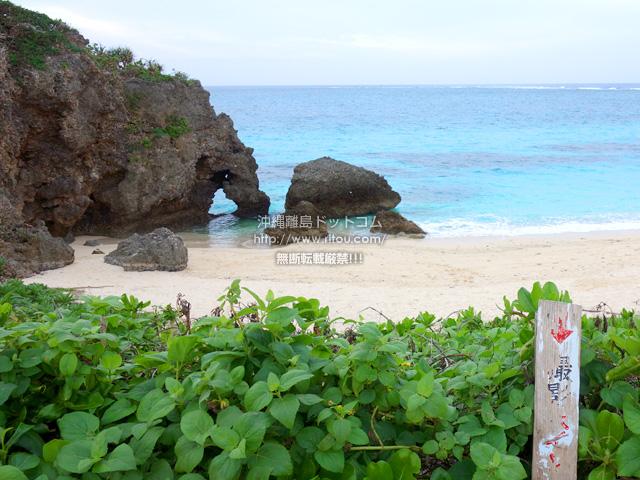 池間島のハート岩/伊良干瀬