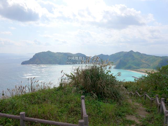 渡名喜島の西森園地展望台