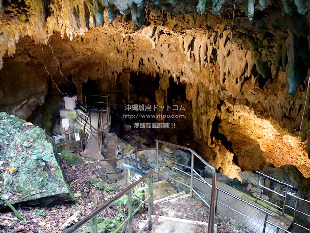 粟国島の洞寺