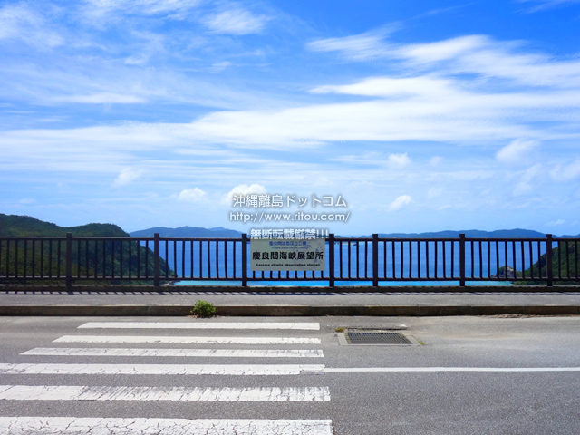 渡嘉敷島の渡嘉志久ビーチ絶景ポイント