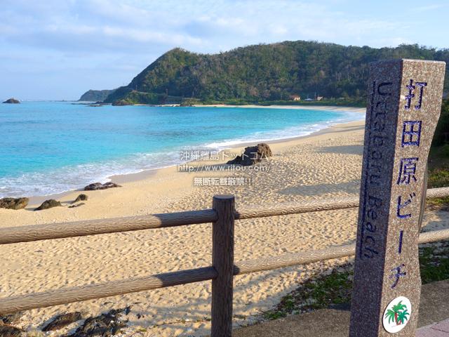奄美大島の打田原のビーチ/天然の塩づくり体験場/にぎわい回廊