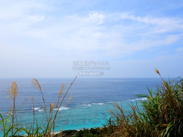 奄美大島の大浜海浜公園/大浜ビーチ