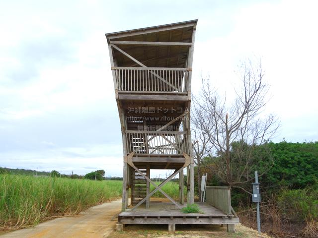 南大東島の大池展望台/東水門