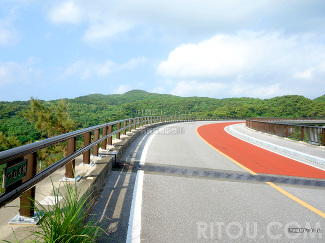 久米島のつむぎ橋/てぃーだ橋